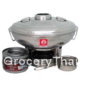 Hot Pot 22cm Small ( Stainless Steel )
